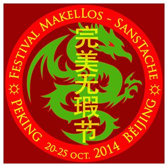 http://www.festivalmakellos-sanstache.org/images/dragon_01d_336.png